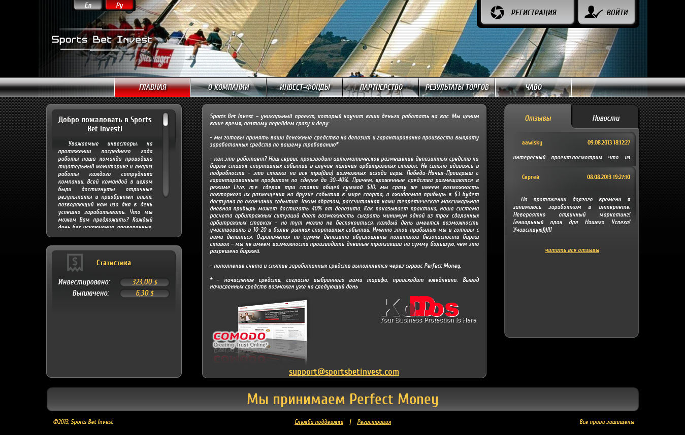 SportsBetInvest